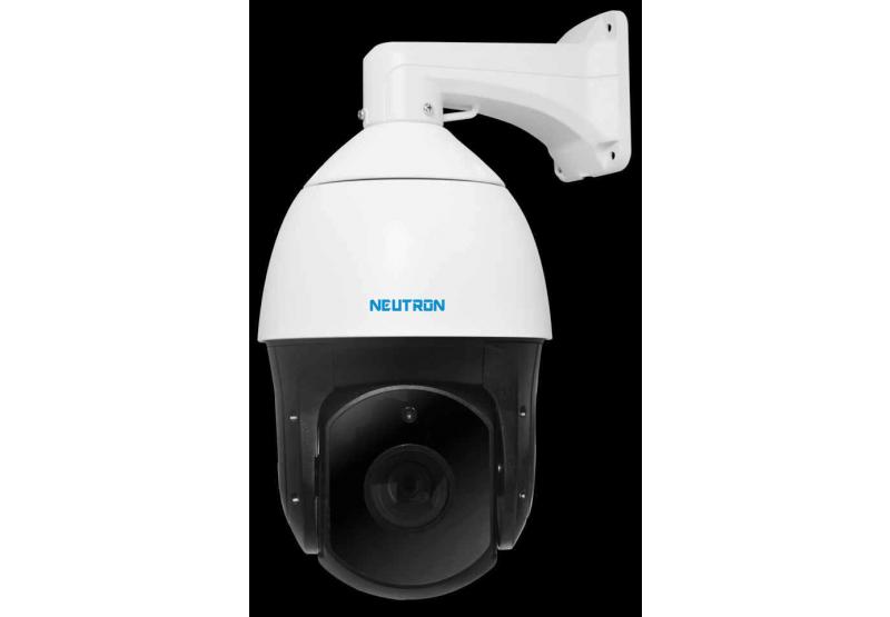 2 Megapiksel PTZ AHD Kamera